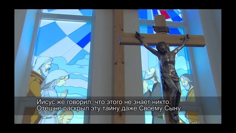 Kristinuskon ABC. Messian paluu / Aзбука христианства. Второе пришествие Христа