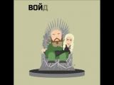 #РЕНТВ объявляет всероссийский конкурс двойников персонажей «Игры престолов»!