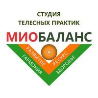 "Логотип Студия телесных практик ""МИОБАЛАНС"""