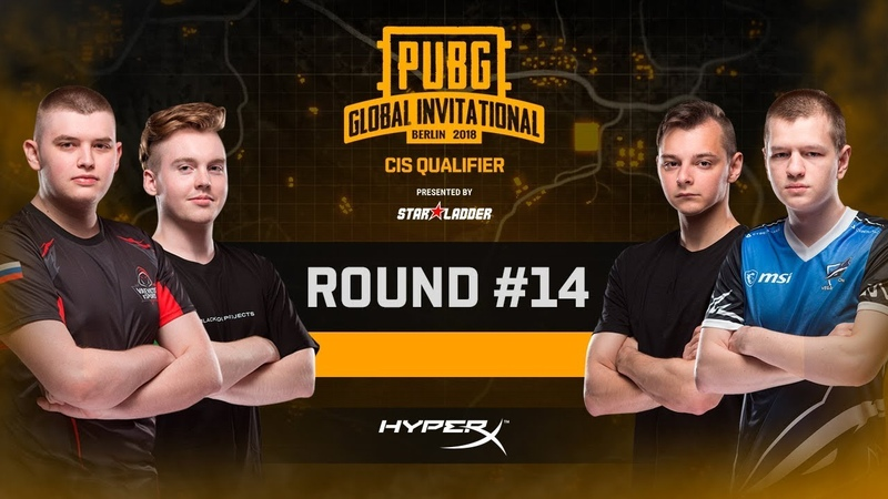 Battle 14, LAN-Finals PUBG Global Invitational CIS Closed Qualifier, Day 3