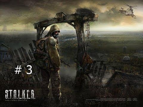 S T A L K E R Тень Чернобыля часть 3 Спёрли документы у вояк