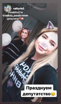 В сеть слили фото новоиспеченной «любовницы» главы «ДНР»