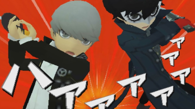 Persona Q2 JPN Gameplay 5- Baton Touch, First Unison, DLC Persona (3DS)