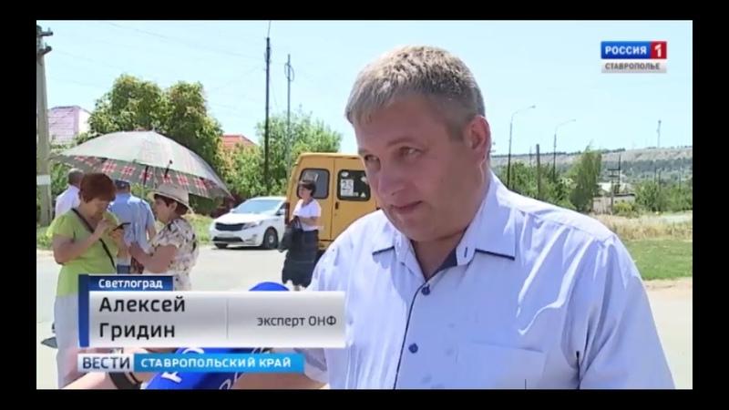 ОНФ в Ставрополье добивается согласованных действий администраций и коммунальщиков при ремонте дорог
