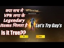New VPN Trick to Get Free Legendary Outfits Guns Skins!! VPN Trick in Pubg Mobile