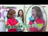 Show 180625 OH MY GIRL (Mimi) MBC