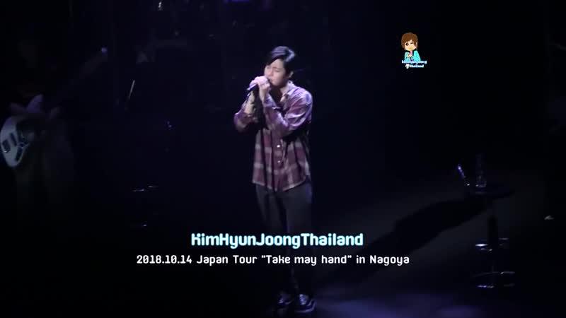 2018.10.14 KHJ Japan TourTake my handin Nagoya-Wait for me