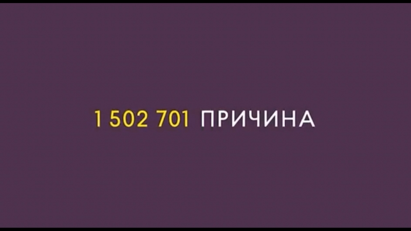 1 502 701 Не смотреть мундиаль
