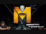 Metro Last Light Волки воют,ветер дует, а Максон в Метро пиздует! (авт. Дэн)