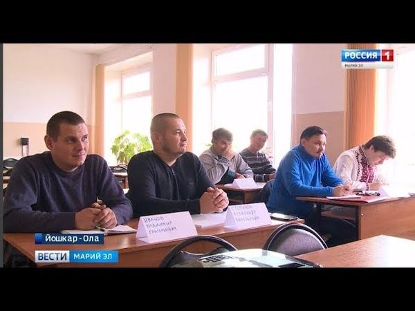 В Йошкар-Оле открылась школа по обучению марийских жрецов