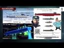 ШОЙГУ ПОКАЗАЛ США САМОЕ СТРАШНОЕ ОРУЖИЕ РОССИИ - апл видео статус 6 торпеда испытания война новости 360p via Skyload