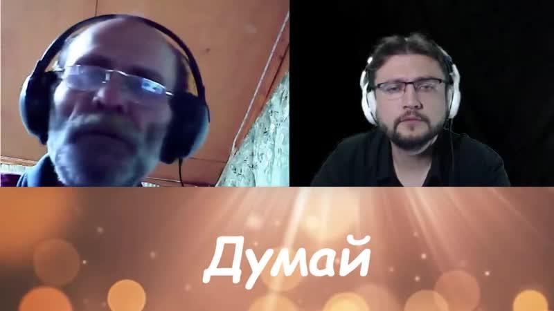 Адекватний Росіянин це рідкість Чатрулетка с Луганским