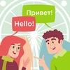 Школа иностранных языков l Московский