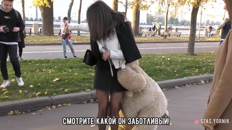 Фейл, пранк видео 29 -ПРАНК_ МИШКА-ПИКАПЕР ( ТРЕТИЙ ЛИШНИЙ ) ПИКАП