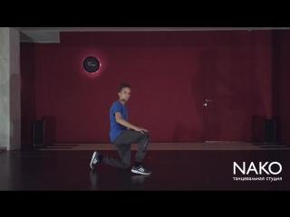 ART STORY   Семагаев Никита   Танцевальная студия NAKO