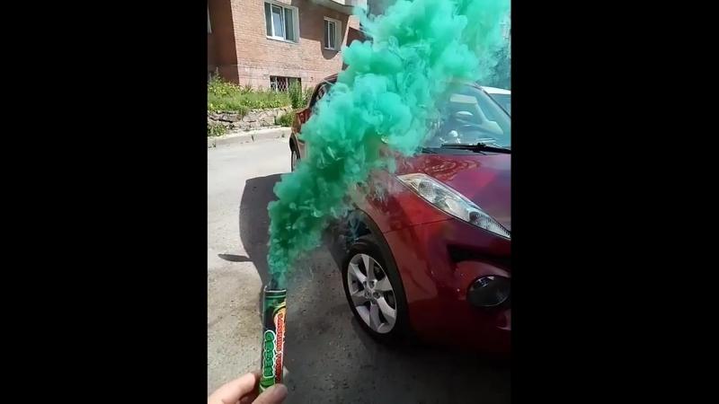 Цветной дым, зелёный.
