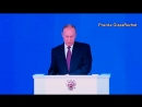 Pravda GlazaRezhet Путин показал новейшие гиперзвуковые ракеты аналогов которым в мире нет Pravda GlazaRezhet