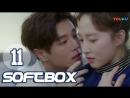 [Озвучка SOFTBOX] Улыбнись 11 серия