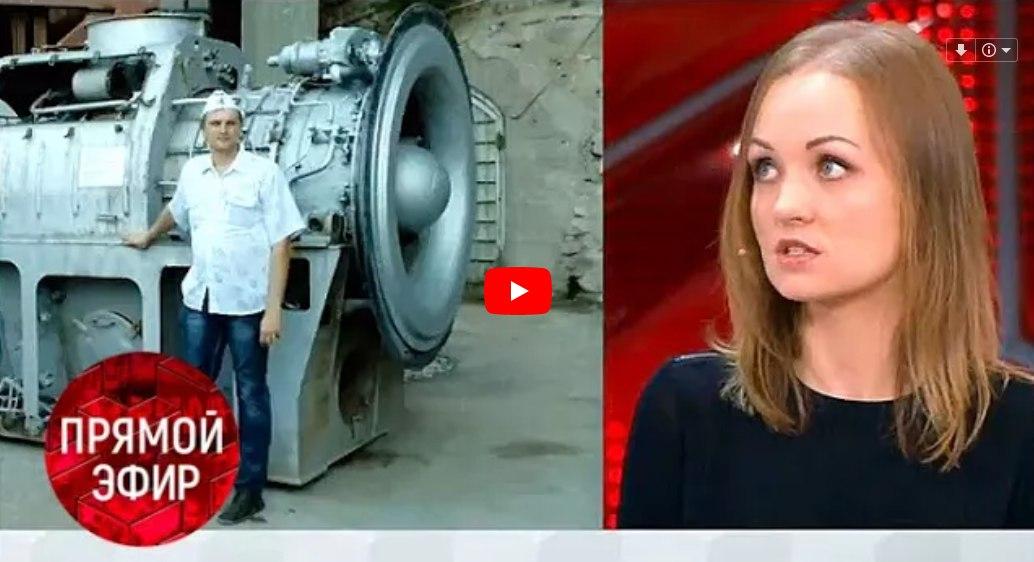 Мертвая вода из кулера: за что инженер авиазавода отравил таллием 30 сотрудников? ВИДЕО