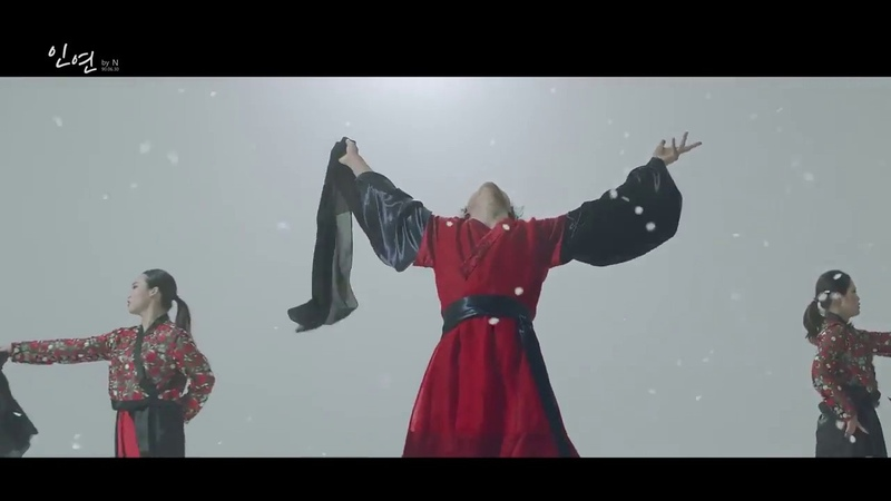 VIXX N (차학연) - Fate Performance Video (Eng Sub)