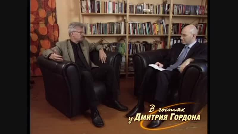 Эдуард Вениаминович Лимонов в гостях у Дмитрия Гордона 12 2007 год