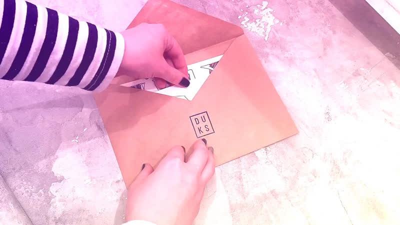 Упаковка посылочек 💜