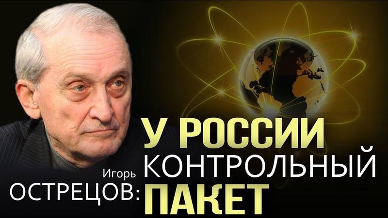 Игорь Острецов Сценарий Сахарова и тайна АПЛ Подмосковье