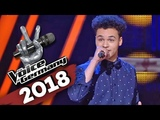 Bruno Mars - Finesse (James Smith) The Voice of Germany Blind Audition