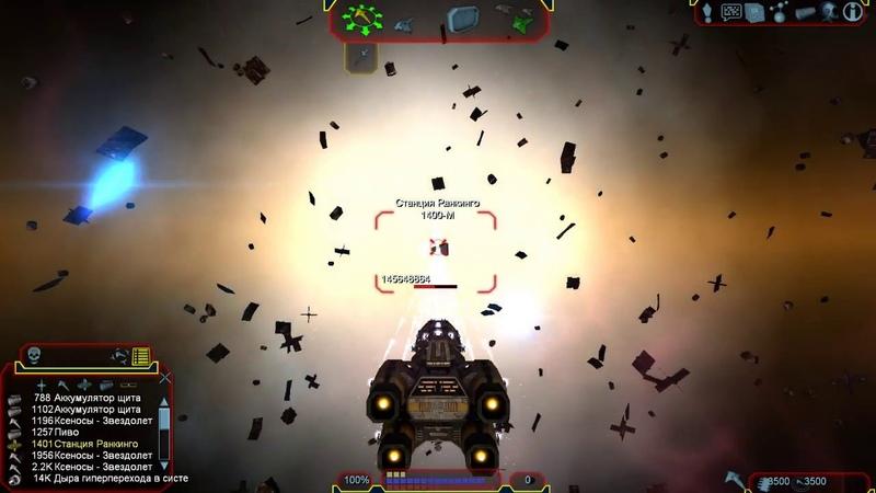 Дреноут приключения на космическом линкоре во Freelander на коробле из популярной игры