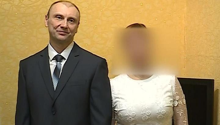 Вести.Ru: Киллер ореховских женился на бывшем следователе