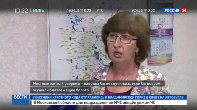 Новости на «Россия 24» • Потоп под Омском: погибло все - от огурцов до картофеля
