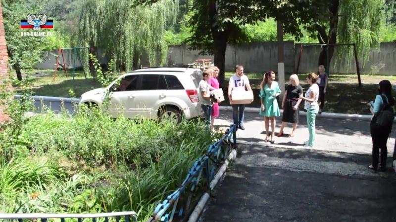 Жителям горловского социального общежития оказана гуманитарная помощь.