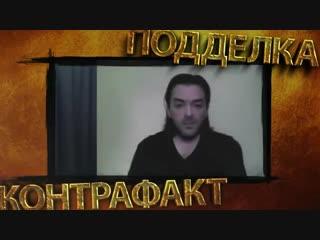 Подделки_ пластмассовый мир победил . Документальный спецпроект ()