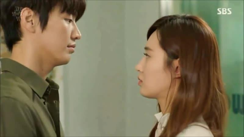 Kang Tae Ho and Go Ho basrol