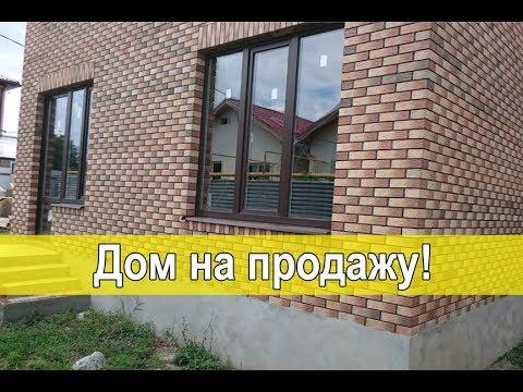 Продается дом в Краснодаре, р-н ЭНКА