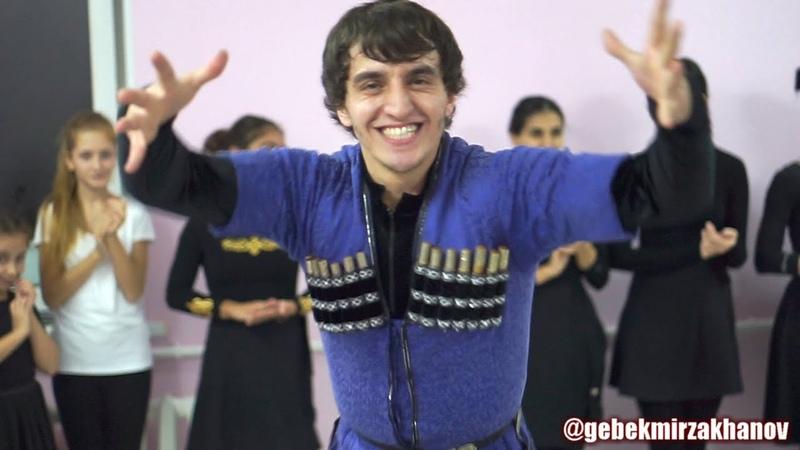 Танцор с Дагестана разорвал интернет ( Гебек Мирзаханов - Лезгинка 2018 ASA STYLE )