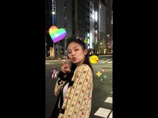 Jennie IG story - 18/09/18