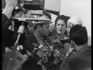 «Тридцать три» (1965) —
