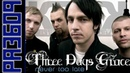 Разбор Three Days Grace (TDG) - Never too late (Капик) 24