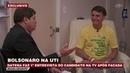 Datena entrevista Bolsonaro na UTI de hospital em SP