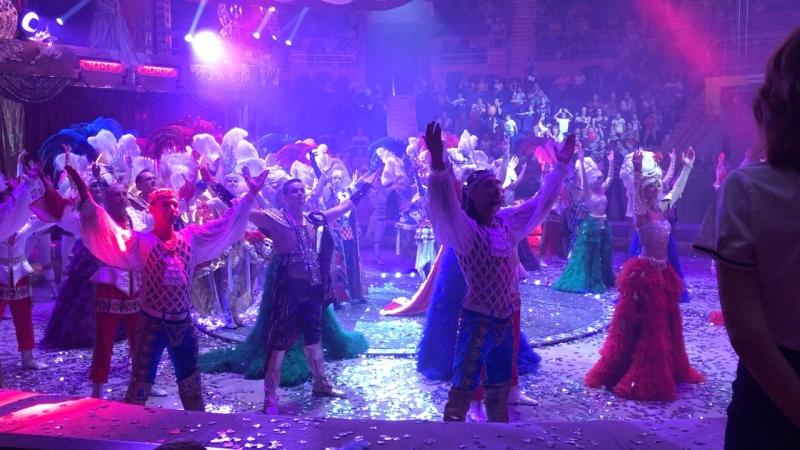 Королевский цирк Гии Эрадзе.Сочи