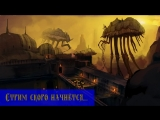 The Elder Scrolls III: Morrowind #5 Пойди туда - не знаю куда. Задание посерьезнее