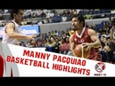 Manny Pacquiao Basketball Highlights