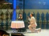 Жестокое танго - Марк Тишман и Нона Гришаева