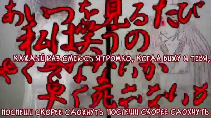 【Miku・GUMI】Will-o'-Wisp【Rus Sub by Excel】