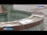 В Йошкар-Оле у фонтана возле памятника Петру и Февронии исчезли мраморные плитки
