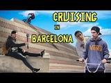 CRUISING BARCELONA обзор Sagrada Familia