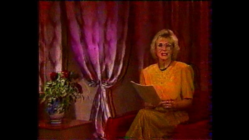 Программа студии РИКО (Абакан-Видеоканал, 1993-1994 гг.) Поздравление Шамилю Хусаинову