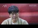 20 02 19 Мюзикл The Days Репетиция Официальное видео Ухён