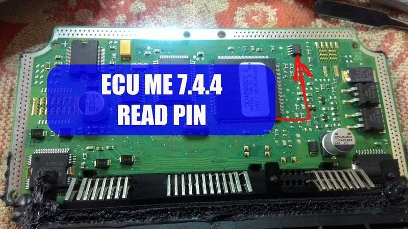 Вычитать пин код из блока управления ME7 4 4